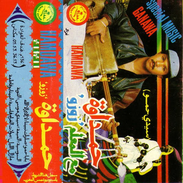 Hamdawa